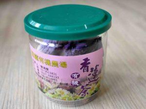 有機香蓮茶(罐裝15克)